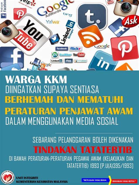 Guarantee Letter Penjawat Awam Etika Media Sosial