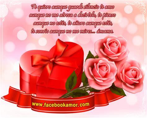 imagenes deseando un feliz dia de san valentin imagenes de 14de febrero imagui