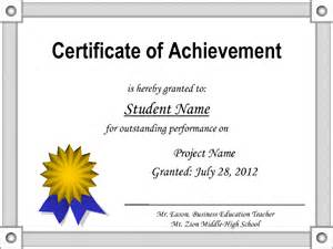 Academic Certificate Templates Free by Printable Certificate Of Achievement Certificate Templates