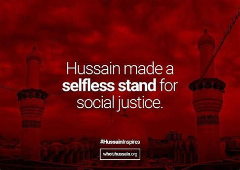 Islamic Quote 1 Tx karbala an inspiration for social justice for 2 days