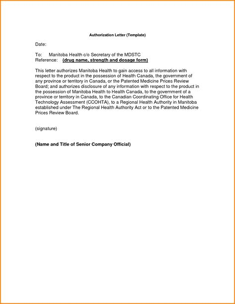 authorization letter template to bank authorization letter template authorization letter pdf