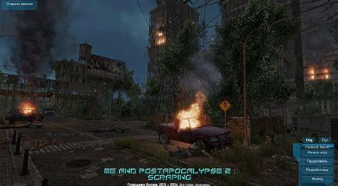 me and postapocalypse 2 scraping multi2 fasiso игра me and postapocalypse 2 scraping 2014 repack от