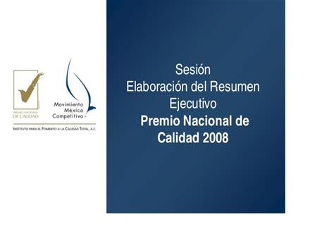antecedentes premio nacional de calidad premio nacional de calidad resumen ejecutivo
