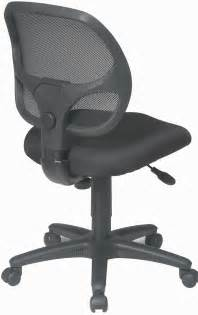 Ergonomic Upholstered Desk Chair Ergonomic Office Chair With Black Fabric Upholstered Seat