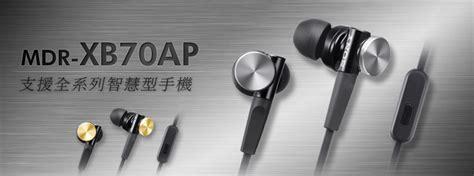 Sony Mdr Xb70ap Baru mdr xb70ap 入耳式立體聲耳機 sony 台灣官方購物網站 sony store taiwan