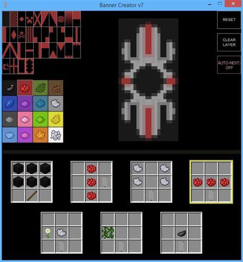 banner design mc 635421276552621939 png 650 215 700 pixels geekery