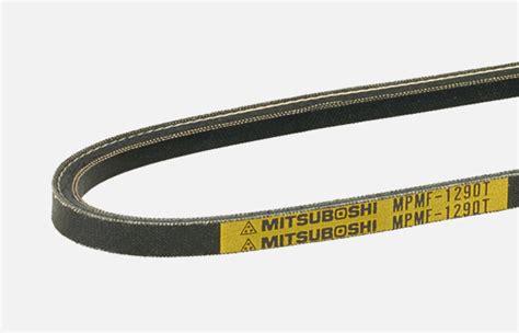 V Belt B53 Mitsuboshi edge v belt automotive repair mitsuboshi belting
