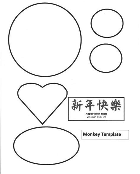 12 Best Images About Chinese New Year On Pinterest Activities Crafts And Chinese Dragon Easy Templates