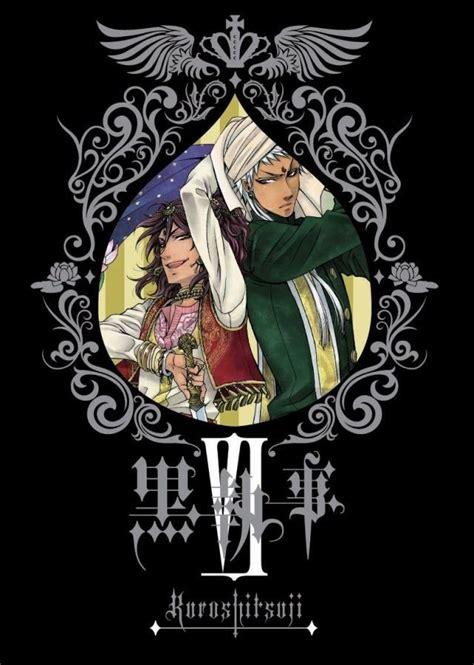 Komik Anime Black Butler Kuroshitsuji Vol 16 22 best agni prince soma images on black butler kuroshitsuji anime comics and