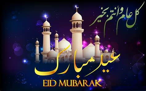 whatsapp wallpaper for eid happy eid 2017 whatsapp status wishes messages wallpapers