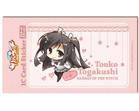 Character Card Box Sabbat Of The Witch Toko Togakushi amiami character hobby shop sabbat of the witch ic