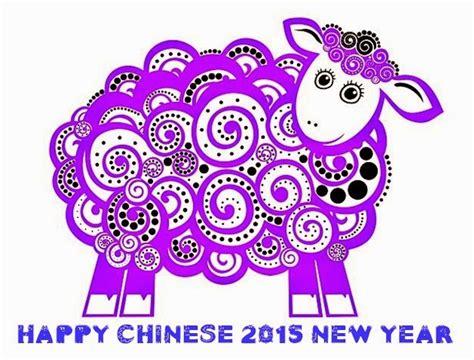 new year 2015 animal new year 2015 calendar hd wallpaper happy new