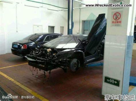 Lamborghini Repair Shop Crashed Lamborghini Aventador Spotted In China