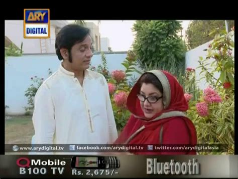 bulbulay day special bulbulay ep 317 eid special 2nd day 7th october 2014