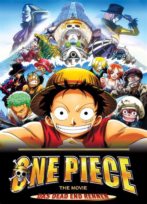 film terbaik one piece one piece the movie 4 การผจญภ ยท เดดเอนด พากย ไทย