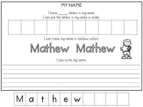 Make Your Own Tracing Worksheets
