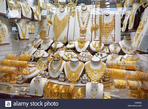 Dubai Market Pictures