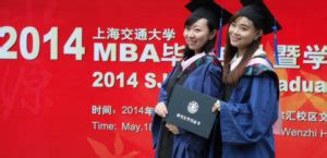 Antai Mba Fees by Mba A Challenge Well Worth Your Time China Admissions