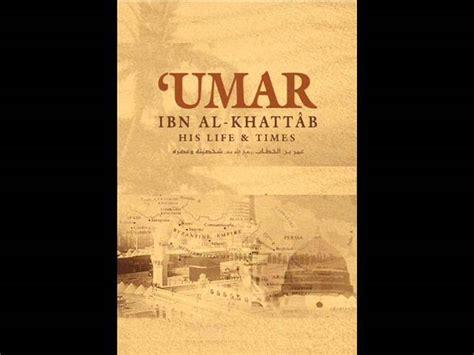 download lagu film umar bin khattab seerat umar ibn al khattab r a allmusicsite com