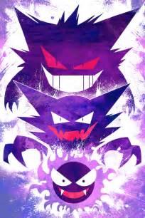 Happy halloween from gastly haunter and gengar pokemon i redd it