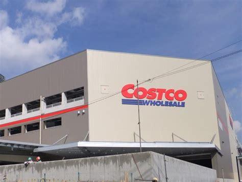 Costco Marketing Strategy Term Paper costco marketing strategy term paper woodbury