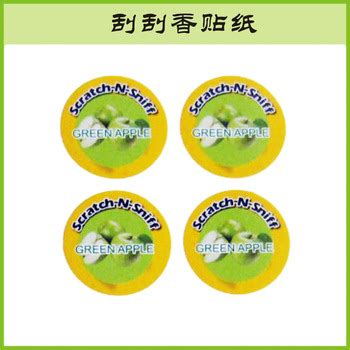 Custom Scratch And Sniff Stickers