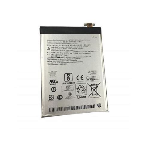 battery  hp elite   maxbhicom