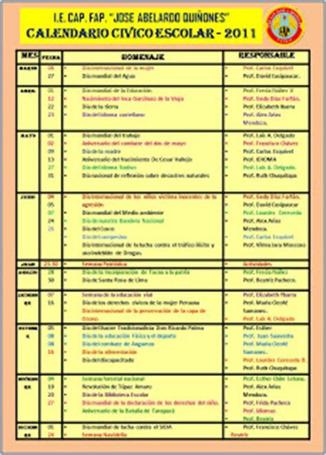 Calendario Civico Escolar Ie Cap Fap Jose Abelardo Qui 209 Ones Cusco Calendario