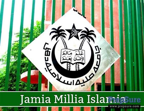 Jamia Millia Islamia Mba Entrance Sle Papers by Government 2015 Jamia Millia Islamia Recruitment 2015
