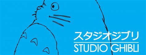 film production ghibli studio ghibli film production on hold geekynews