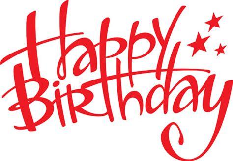happy birthday 3d logo design happy birthday logo free vector download 72 397 free
