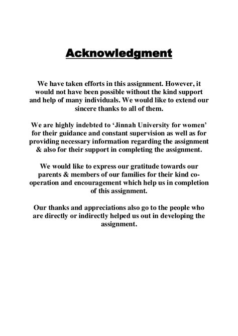 graduation thesis acknowledgement case study on trilogy software inc and the bonneau company