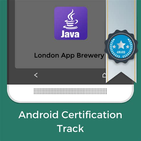 android certification track app brewery
