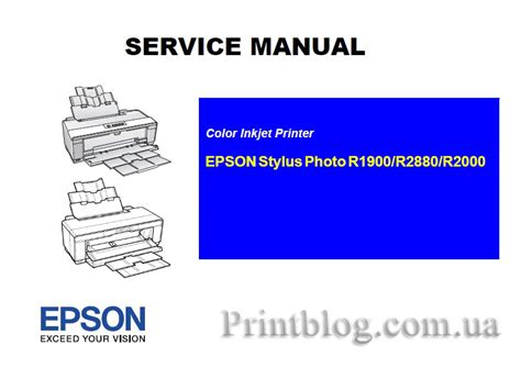 Service Manual Epson Stylus Photo R1900 R2880 R2000