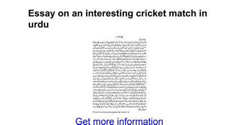 A Cricket Match Essay In by Essay On Basketball Match Docoments Ojazlink