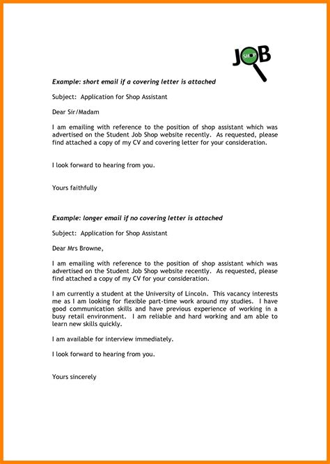 email cover letter for internship 6 email covering letter for application gcsemaths