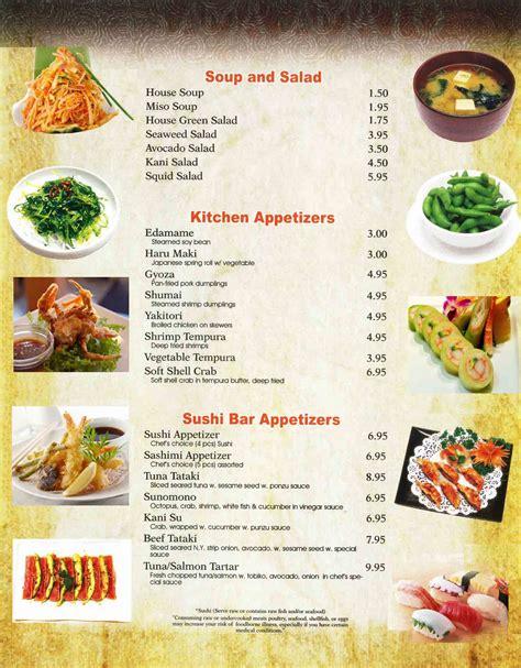 appetizer menu quotes quotesgram