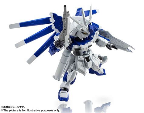 Nxedge Style Ms Gundam Hi Nu nxedge style mobile suit gundam ms unit hi nu gundam 4549660063063 nxedge style ネクスエッジスタイル