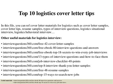 cover letter for internship logistics top 10 logistics cover letter tips