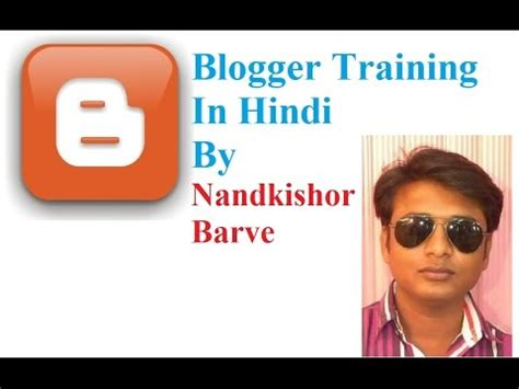 Blogger Tutorial In Hindi | part 12 blogger settings customize blogger tutorial in