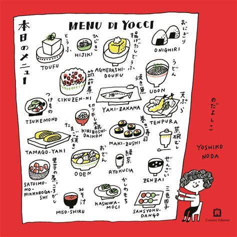 libro cucina giapponese cucina giapponese quot i 249 di yocci quot il libro di ricette