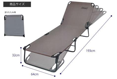 reclining c cot cherrybell kitchen rakuten global market recliner