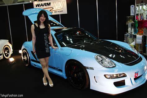 japanese auto care car japan villacatira