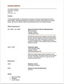 student resume examples little experience 5 how to write a good resume with little experience