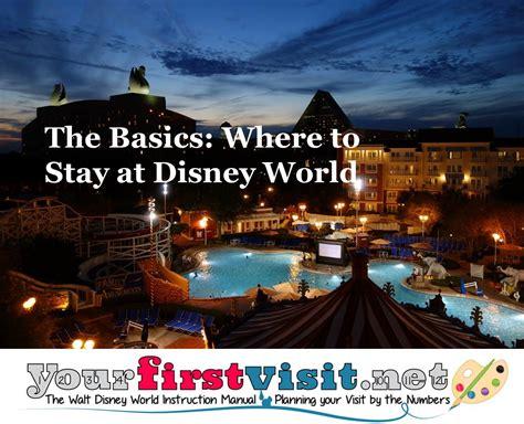 The Basics Where To Stay At Walt Disney World | the basics where to stay at walt disney world