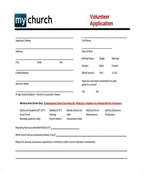 Church Volunteer Application Card Template by 36 Application Exles In Pdf