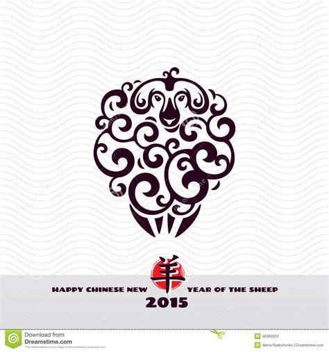 new year card 2015 vector vector new year 2015 greeting card text vector