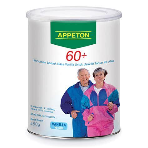 Daftar Produk Appeton appeton 60 vanilla 450 gr gogobli