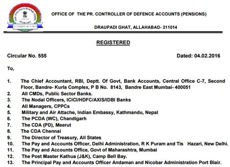 pcda pension latest circular no 547 orop circular no 555 issued by pcda