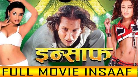 film 2017 nepali new nepali movie 2017 full movie quot insaf quot rajesh hamal